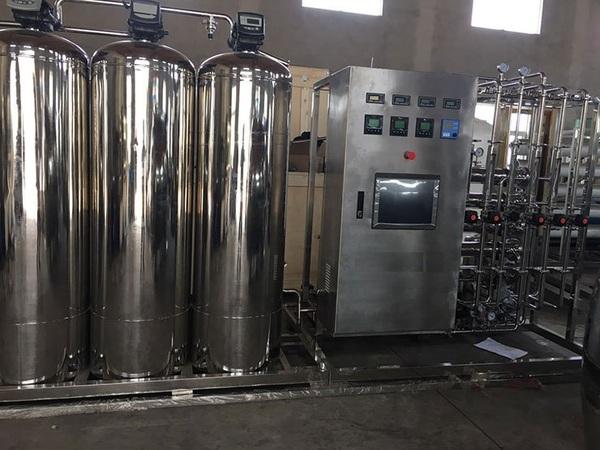 纯化水设备.jpg
