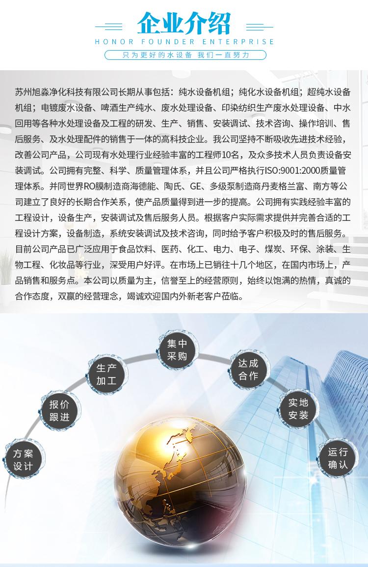 详情页_13.jpg
